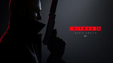Русификатор текста для Hitman 3 + DLC