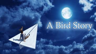 Не нужно слов: рецензия A Bird Story
