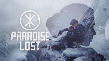 Продажи Paradise Lost превзошли все ожидания создателей