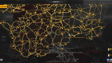 """ETS2 """"Russian City Names for ETS 2"""""""