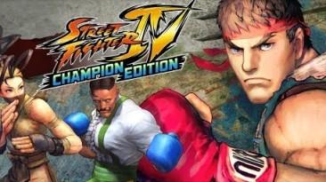 На IOS вышла Street Fighter IV: Champion Edition
