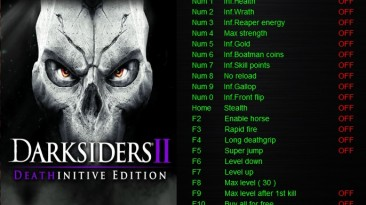 Darksiders 2 - Deathinitive Edition: Трейнер/Trainer (+22) [Steam + GoG] {Chucky}