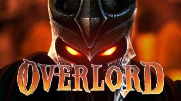 Overlord: Сохранение/SaveGame (Пройдено 10%,Открыты все прихвостни, Можно призвать 10,000 прихвостней, Золото 1,000,000)