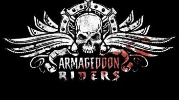 Armageddon Riders: Trainer/Трейнер (+7) [1.0]