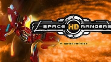 Space Rangers HD: A War Apart: Таблица для Cheat Engine [2.1.2170] {Recifense}