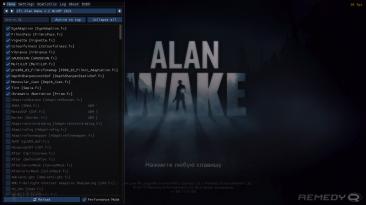 "Alan Wake ""ReShade День и Ночь"""