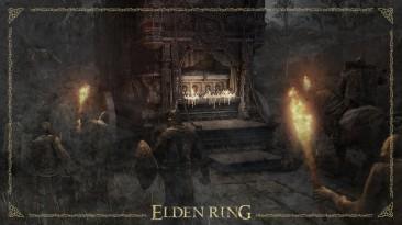 Новое изображение Elden Ring переносит нас в мир игры от From Software