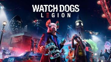 Вышло обновление 2.30 для Watch Dogs Legion с многочисленными исправлениями для ПК