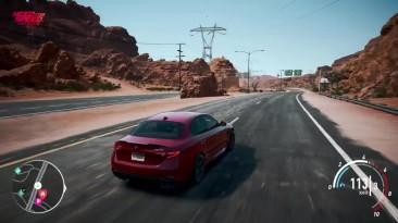 Бонусные машины из серии Need for Speed