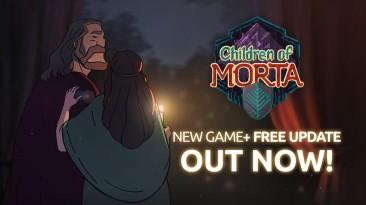 Children of Morta обзавелась бесплатным обновлением