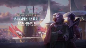 Age of Wonders: Planetfall - Геймплей за Синдикат - Русская озвучка