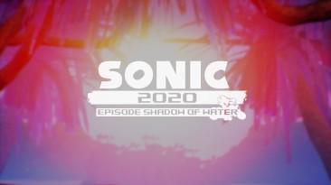 Фанатская игра - Sonic 2020