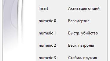 The Bureau ~ XCOM Declassified: Трейнер/Trainer (+4) [1.0] {al3x_r3nk0}