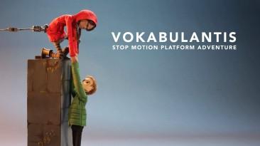 Кукольная адвенчура Vokabulantis вышла на Kickstarter