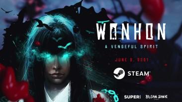 Стала известна дата выхода паранормального стелс-экшна Wonhon: A Vengeful Spirit