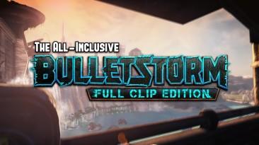 Gearbox анонсировала участие Дюка Нюкема в Bulletstorm: Full Clip на The Game Awards