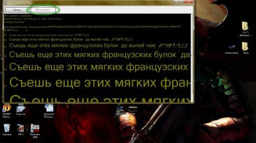 Шрифт Dead Space
