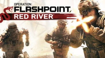 Operation Flashpoint: Red River: Таблица для Cheat Engine [UPD: 19.09.2017] {Geri}