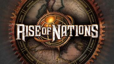 Релиз обновлённой версии Rise of Nations состоится уже в этом месяце