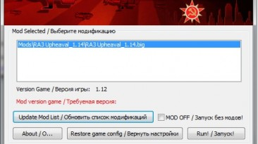 "Command & Conquer: Red Alert 3 ""Запуск с модом версия 1.1"""
