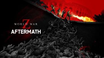 World War Z Aftermath вышла в Steam и EGS