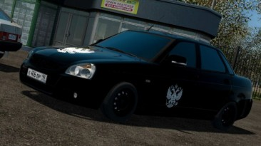 "City Car Driving ""Lada 2170 (Priora) Black Edition (v1.5.9 - 1.5.9.2)"""