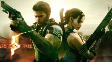 "Resident Evil 5 ""Обновление XLive на Windows 10"""