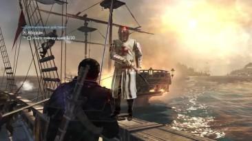 Тамплиеры злодеи ? (Assassin's Creed)