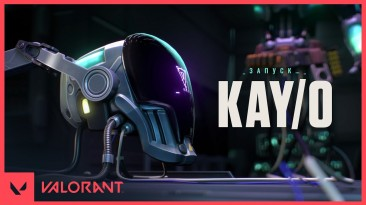 Riot Games показала геймплей агента KAY/O и рассказала о контенте третьего эпизода для Valorant