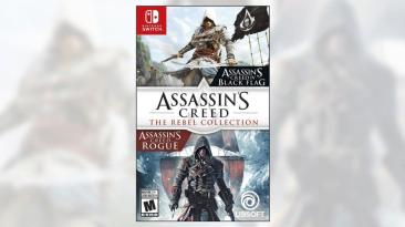 Assassin's Creed: The Rebel Collection для Nintendo Switch выйдет в начале декабря