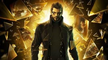 Obsidian занимались разработкой продолжения Deus Ex: Human Revolution