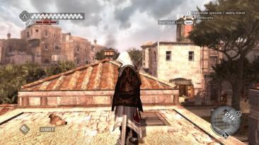 """Assassin's Creed: Brotherhood """"карнавальный плащ"""""""