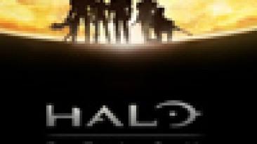 Bungie может вернуться к вселенной Halo