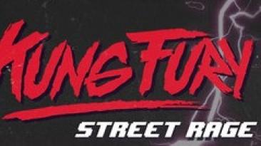 фильм в игре или игра в фильме - Kung Fury Video Game