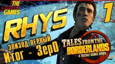 Русификатор текста для Tales from the Borderlands (эпизоды 1-5) - от Tolma4 Team