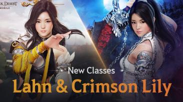 Новое обновление принесло Black Desert Mobile новые классы, локацию и многочисленные улучшения игрового процесса