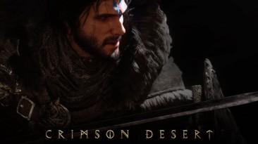 Релиз Crimson Desert состоится в 4 квартале 2021