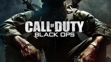 В Call of Duty: Black Ops теперь можно поиграть и на Xbox One