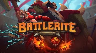 """В Battlerite пройдет """"кошмарное"""" мероприятие"""