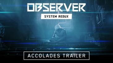 Киберпанк, который не разочарует - представлен хвалебный трейлер Observer System Redux