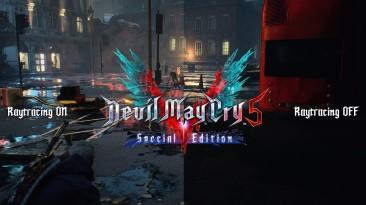 Devil May Cry 5 Special Edition с рейтрейсингом не выйдет на ПК