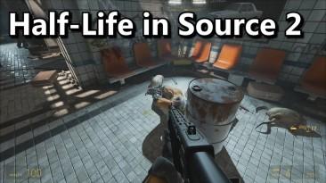 """Half-Life: Alyx """"Полноценный шутер от первого лица"""""""