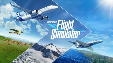 "Microsoft Flight Simulator ""Утилита для фикса крашей"""