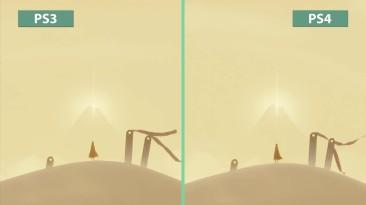 """Journey """"Детальное сравнение на PS3 vs. PS4"""""""