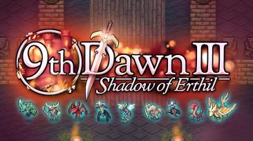 Видео игрового процесса консольной версии 9th Dawn III