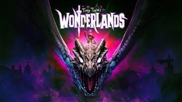 Немного про лут, персонажей и сюжет Tiny Tina's Wonderlands