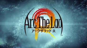 Sony и её мобильное подразделение ForwardWorks анонсировали Arc The Lad R