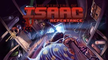 Создатель The Binding of Isaac поделился новостями о следующем DLC для The Binding of Isaac