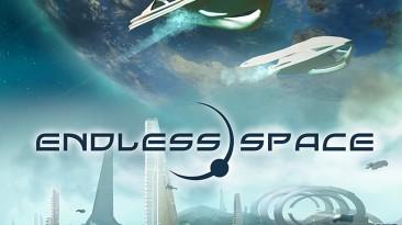 Endless Space: Чит-Моды (Супер Софоны / 42 героя вместо 3 / 999 очков фракций) [Для самой последней версии игры]