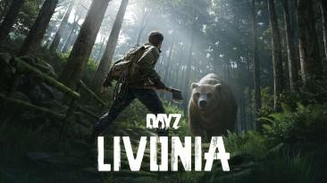 Livonia - новая официальная карта Dayz Standalone